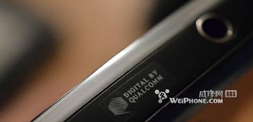 Snapdragon-S4-8960-2