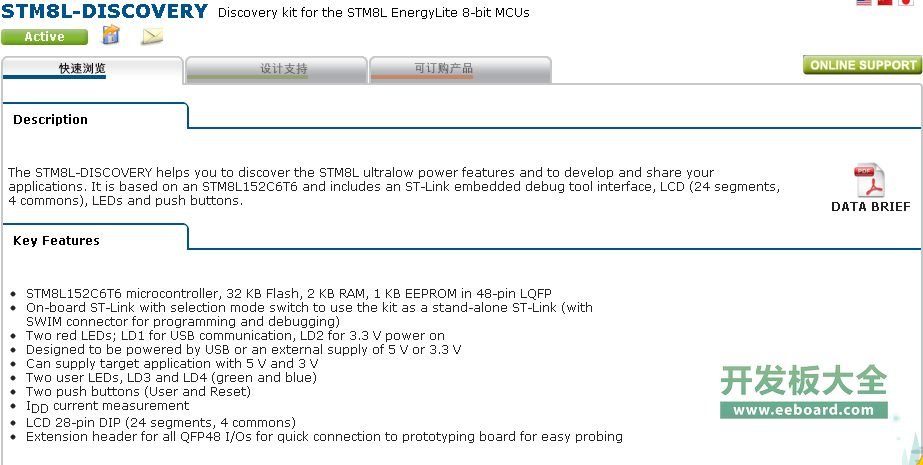 stm8l-discovery2-1
