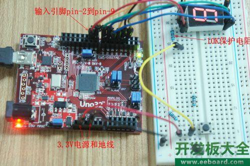 chipkit-uno32-t6-4