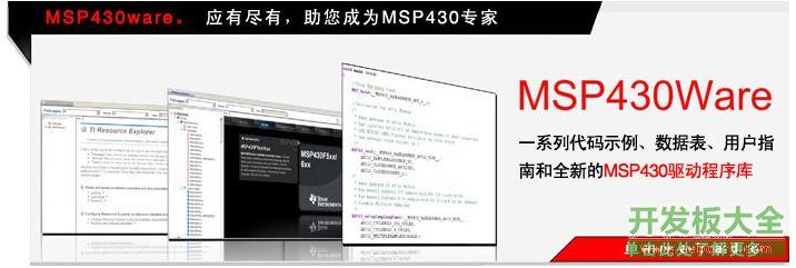 msp430fr5739-2-4
