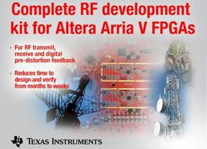 德州仪器与Altera联合推出适用于Arria V FPGA的完整开发套件