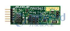 可编程限流MAX9611