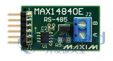 RS-485收发器 MAX1484