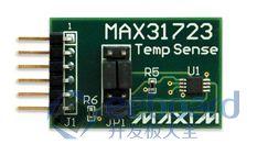 温度传感器/开关MAX31723
