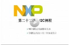 LPC111X image-22