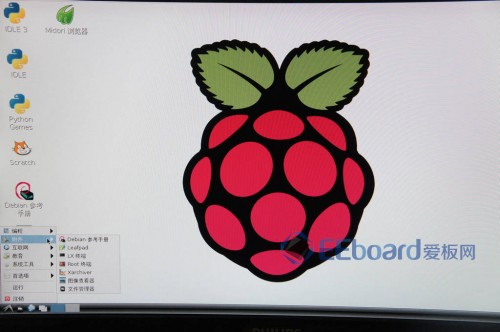 raspberry-pi-quickstart17