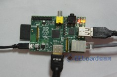 raspberry-pi-quickstart8