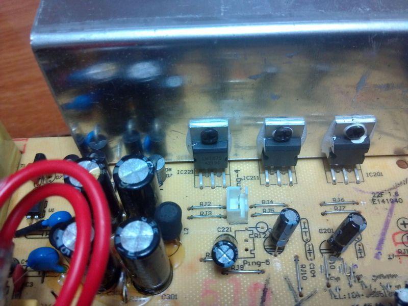 拆解奋达A510音箱,看电路板