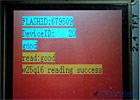 【青風帶你學stm32f051系列教程】第12課 SPI讀寫串行FLASH