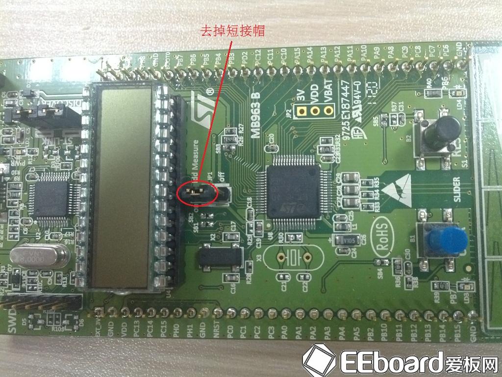 你在安培表或者万用表上看到的数值就是stm32l开发板实际运行时的功耗