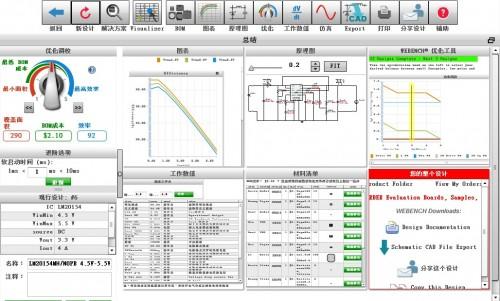 webench-design-tools37