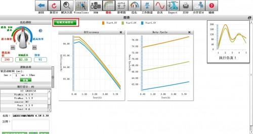 webench-design-tools38