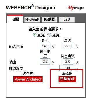 wenbench-design