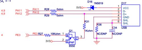 电路 电路图 电子 原理图 500_177