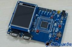 GD32103E-EVAL-tesetu