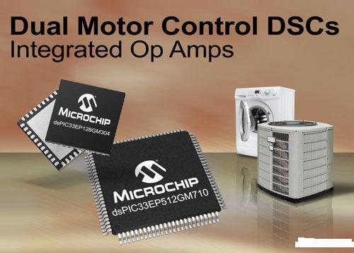 Microchip推出适用于家电、汽车和工业应用的全新dsPIC® DSC系列
