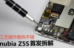 nubia Z5S-1
