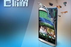 HTC ONE M8_meitu_1