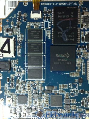 台电P85双核平板 核心元件 RK3066