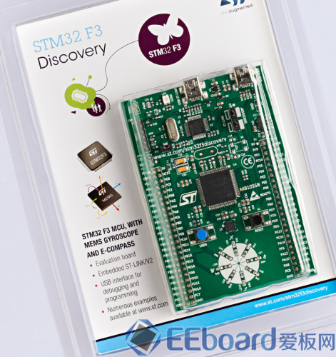 STM32F3 Discovery开发板