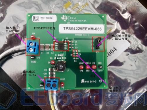TPS54229EEVM -056 电源评估板实物图