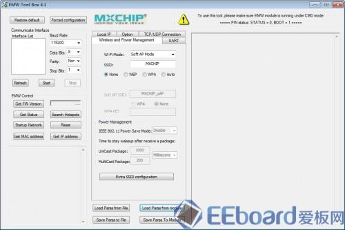 EMW3161 安装显示