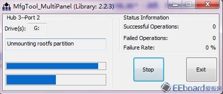 加载数据盘系统