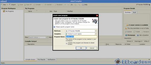 点击图标按钮 Open mbed Compiler后