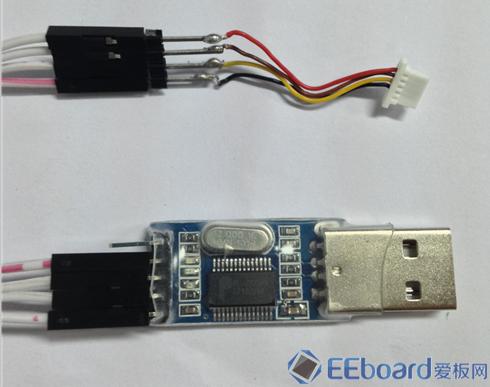 USB转串口模块