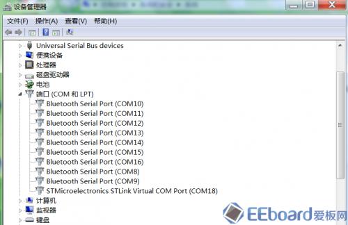 USB转串口号com18