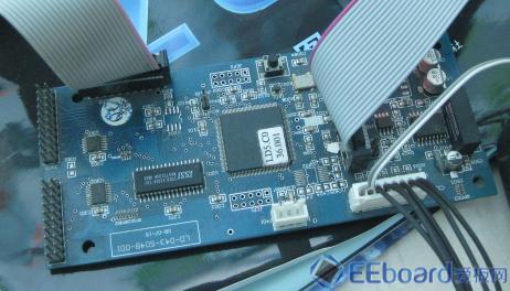 LPC2378控制板