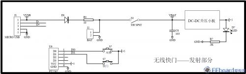无线发射部门的电路原理
