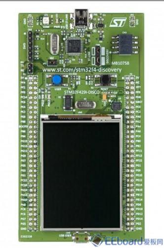 STM32F429 Discovery开发板