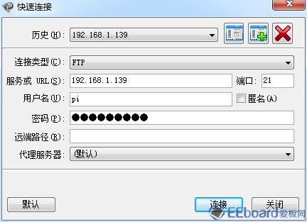 配置相关IP、用户和密码