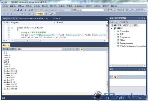 用户应用程序功能测试