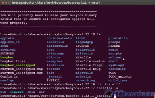 编译文件安装到_install目录