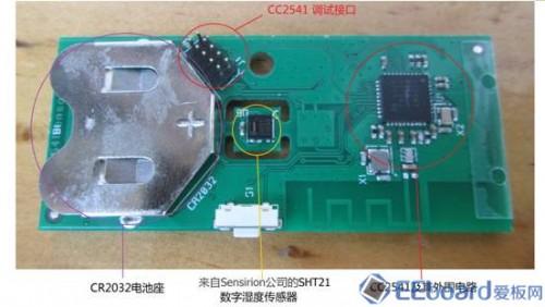 SensorTag主电路板背面及板面器件
