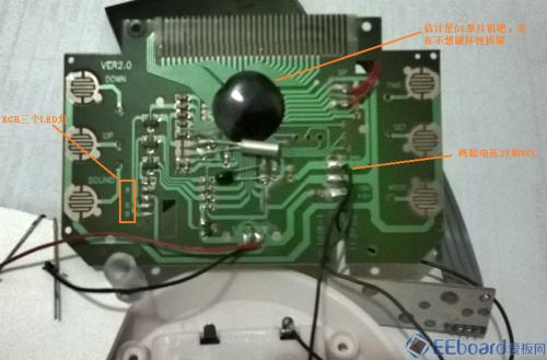 NXP LOGO闹钟 电路板
