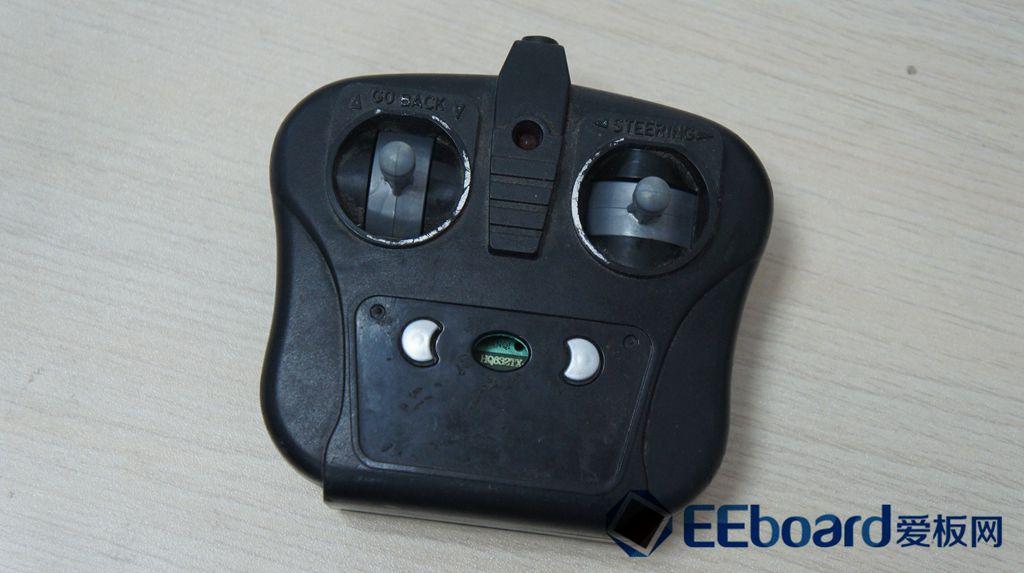 比亚迪f3遥控钥匙拆卸