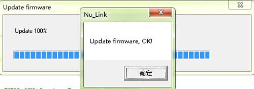 nutiny-m051-17