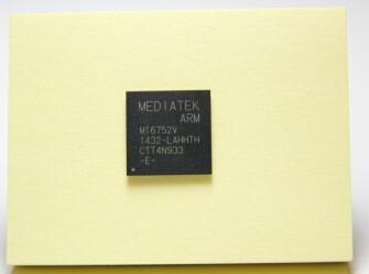 聯發科八核64位MT6752終端廠商搶先曝光