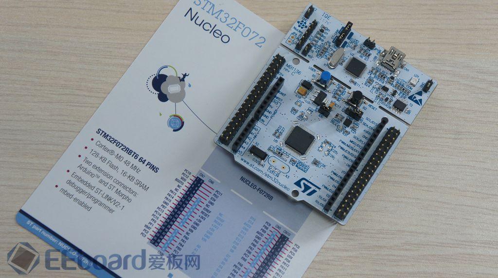 """適用于多領域的M0""""云""""開發板——STM32F072 Nucleo評測"""