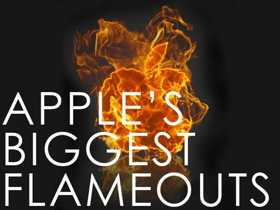 """那些""""烂苹果?#20445;?#33529;果11个最失败的产品"""