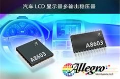 Allegro A8603