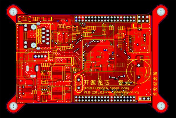 开源龙芯主板首发纪念版PCB设计完成 199元可刻纪念文字