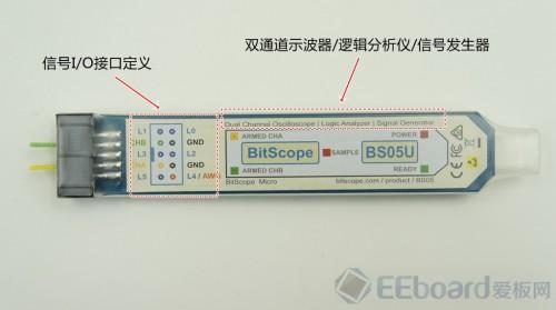 bitscope-13