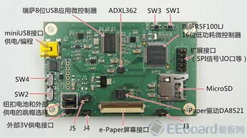 eval-adxl362z-db-101