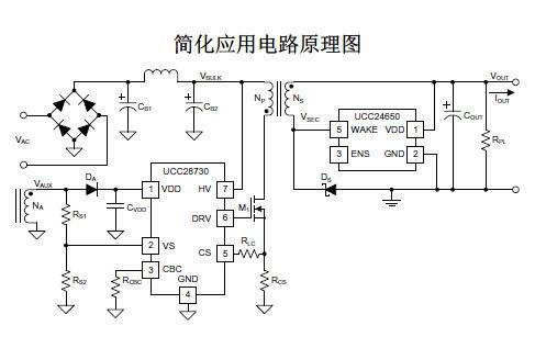 ucc28730简化应用电路原理图