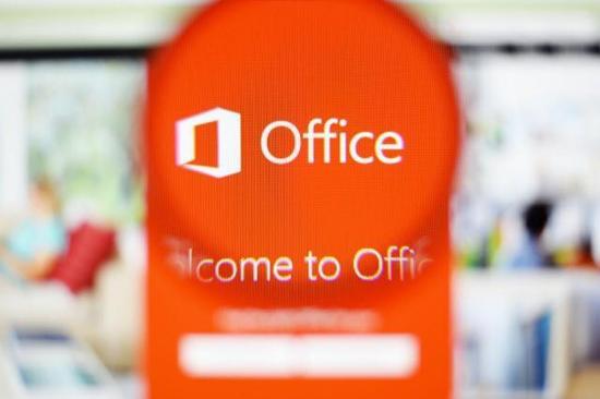 微软宣布将停止提供免费试用版Office 365