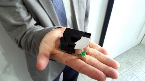 日本研制微型PM2.5检测器 不足手掌大小